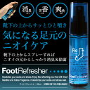 SALE30%OFF      ()  Foot Refresher () 2998-001_  sybp smtb-k  10 !fs2gm 10P17May13