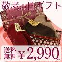 Hamaguri14_mobile_01