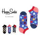 セール!50%OFFHappy Socks ハッピーソックスBIG DOT ( ビッグ ドット ) スニーカー丈 綿混 ソックス 靴下ユニセックス メンズ & ..