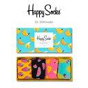 【送料無料+ポイント20倍】Happy Socks ハッピーソックスFRUITS ( フルーツ ) 4足組