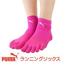 During all running arch support socks 3562-204 comfortable ギフ _ packing choice sybp smtb-k articles point 10 times enforcement with the PUMA (puma) Lady's socks foot bottom safeguard! 10P23may13 [RCP]