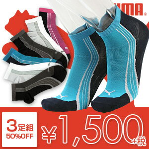 Sale! 50% Off PUMA ( PUMA ) for running marathon socks high functional socks 3 feet set puma-201 arch support sybp smtb-k fs3gm all points 10 times in! 10P22Nov13