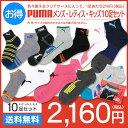 Puma-hkbkr16_top_m02
