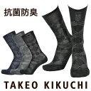 TAKEO KIKUCHI ( タケオ キクチ )Dress...