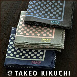 TAKEO KIKUCHI ( タケオ キクチ ) ブランドドット柄 綿100% ハンカチ2432-121 メンズ プレゼント 誕生日 ギフト 彼氏ポイン・・・