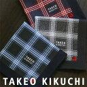 TAKEO KIKUCHI ( タケオ キクチ ) 無料 タケオ ブランド ラッピング OK 綿100% チ