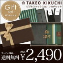 Tk_gift-mobile_01