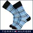 セール!50%OFFTOMMY HILFIGER|トミーヒルフィガー 日本製 メンズ ソックス 靴下 綿混 ブレードチェック ワンポイント カジュアルソックス2552-130全品 ポイント10倍 10P01Oct16