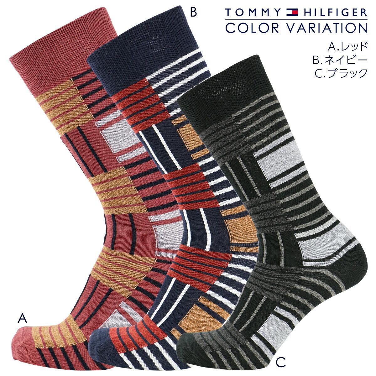 TOMMY HILFIGER トミーヒルフィガ...の紹介画像2