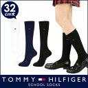 TOMMY HILFIGER|トミーヒルフィガー スクールソックスワンポイント 刺繍 32cm丈 レディス ハイソックス 靴下3481-310ポイント10倍