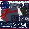 【送料無料】TOMMY HILFIGER|トミーヒルフィガービジネスソックス&ハンカチ・ハンドタオル ブランド ギフトセット プレゼント fd2016-th全品 ポイント10倍 10P03Dec16