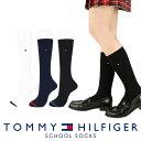TOMMY HILFIGER|トミーヒルフィガー スクールソックスワンポイント 刺繍 32cm丈 レディス ハイソックス 靴下3481-315ポイント10倍