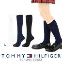 TOMMY HILFIGER|トミーヒルフィガー スクールソ...