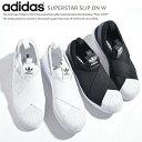 アディダス adidas スーパースター スリッポン レディース スニーカー adidas SUPERSTAR SLIP ON W 正規品 ホワイト 即日発送 | 靴 かわいい おしゃれ シューズ ローカット 可愛い 大人 ブランド ぺたんこ レディースシューズ【送料無料】