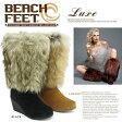 【送料無料】 BEACH FEET ビーチフィート ムートンブーツ ロング 本革 ファー ウェッジソール Luxe 珍しい ウェッジソール ロングブーツ ムートン ♪ ボリューム のある ファー が施されています♪ 革靴