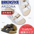 【送料無料】 BIRKENSTOCK ビルケンシュトック レディース サンダル アリゾナ ARIZONA 正規品 サイズ/36/37/38 幅狭 白 黒 ビルコフロー BF