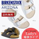 ������̵���� BIRKENSTOCK �ӥ륱��ȥå� ��ǥ����� ������� ����� ARIZONA ������ ������/36/37/38 �� �� �� �ӥ륳�ե? BF