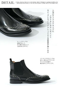 http://www.rakuten.ne.jp/gold/glasgow/images/brand-c/church-mbpb-st.jpg