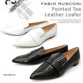 【送料無料】 ファビオルスコーニ ローファー フラット レディース ポインテッドトゥ Fabio Rusconi ブラック ホワイト Pointed Toe Leather Loafer レザー イタリアブランド 新作 高級 クオリティー 革靴