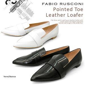 【t】【jg】ファビオルスコーニレザーローファーレディースポインテッドトゥ【FabioRusconi】ブラックホワイト《PointedToeLeatherLoafer》イタリアブランド新作高級ブランドファビオルスコーニならではのクオリティーを実感できる、お洒落な一足です革靴