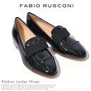 ファビオルスコーニ ローファー フラット リボン レディース レザー エナメル パテント Fabio Rusconi ブラック Ribbon Loafer Shoes イタリアブランド 新作 レディースシューズ すりっぽん スリッポン送料無料