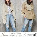 【g select】 【送料無料】 レディース コート アウター Shawl Collar Mouton Coat コート フェイクムートン コーディガン オフホワイト/ベージュ 大人のこだわりスタイル 即日発送
