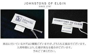 【jg】【Johnstonsジョンストンズ】カシミア大判ストールCashmerePlainsstoles高級感漂う滑らか&ソフトな肌触り肩から羽織って暖かいカシミアブランケットショールジョンストンズカシミアストール大判【送料無料】