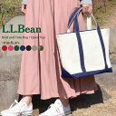 llbean トートバッグ 迷彩 カモフラ バッグ M/ミディアム トートバッグ Boat and Tote Bag/Open-Top 人気のカモフラージュの配色に定番無地も 通勤 通学 ランチ 即日発送