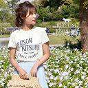 【送料無料】メゾンキツネ maison kitsune Tシャツ トップス 白 WHITEレディース xs s サイズ TEE-SHIRT PALAIS ROYAL latte シンプル ロゴ ロゴT