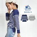 【送料無料】 Saint James セントジェームス ボートネック ボーダー バスクシャツ/長袖 NAVAL ll ナヴァル