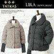 【送料無料】TATRAS タトラス ダウン レディース ショート ダウン ジャケット LIRA down jacket ダウン90% フェザー10% のふんわりと軽い 品のある大人の ダウン 袖のリブがアクセント 数量限定入荷 ジャケット