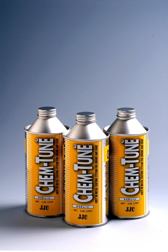 ケミチューン 350ml 潤滑油添加剤[複合金属被膜カーコーティング」