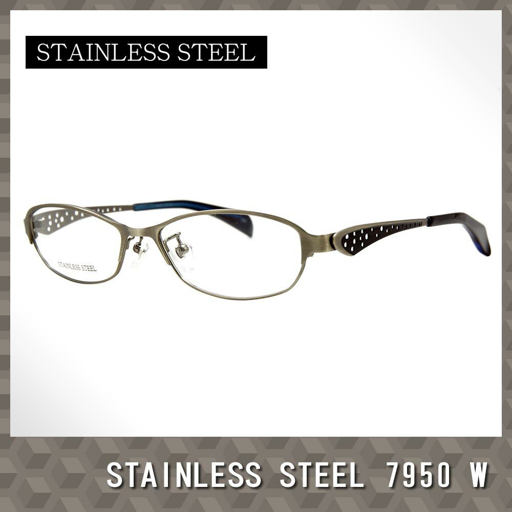 STAINLESS STEEL 7950 Col.W