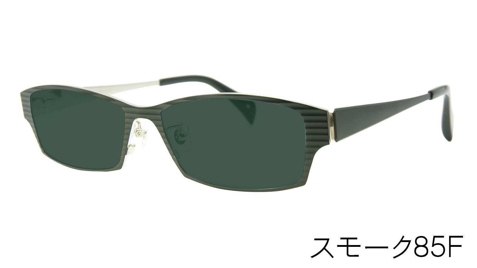 【レンズオプション】アリアーテ(サングラスカラー)