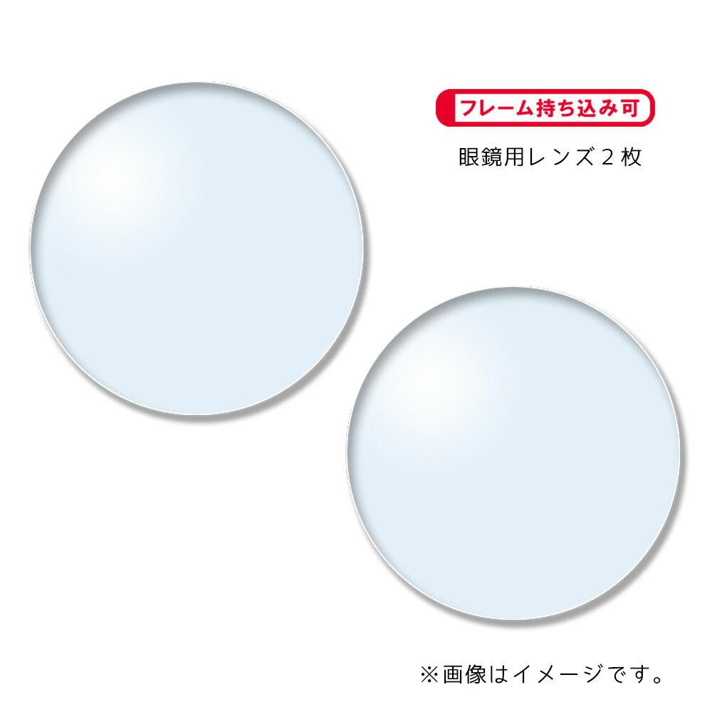 【レンズ】フレームとセットでお買い得Nikon ...の商品画像