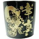 【送料無料】琉球ガラス 琉球グラス 名入れグラス グラス 名入れ 手作り琉球グラス ロックグラス 黒 送料無料 彫刻料無料 引き出物【楽ギフ_名入れ】