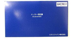 ��RayBan�ۥ쥤�Х�RB5184F-2000��RX5184F-2000�˥ᥬ��NEWWAYFARER˿�������ò��CM�ˤƿ͵������ɥ륰�롼�פ�ͭ̾��ǽ�����ѥ�ǥ�ڥ쥤�Х��������������Ź�ۡڥߥ�ꥸ��ѥ������ʡۡ�Ray-Ban�ۡڥ�ӥ塼�������̵����