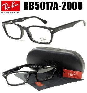 RX5017A-2000
