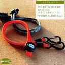 ショッピングサージカルマスク マスク用ストラップ 2本セット おしゃれ 日本製 お得 マスクバンド 耳ガード 耳が痛くなりにくい マスクコード 送料無料 MASQ MQ FI SET