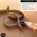 ショッピングサージカルマスク マスク用ストラップ 2本セット おしゃれ 日本製 お得 マスクバンド 耳ガード 耳が痛くなりにくい マスクコード 送料無料 MASQ MQ ST SET