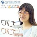 老眼鏡 おしゃれ レディース ボストン かわいい 可愛い 女性用 老眼鏡 リーディンググ