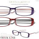 老眼鏡 おしゃれ 女性用 レディース ブルーライトカット 薄型 携帯 高級メガネ 薄い