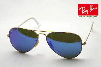 RB3025 11217 RayBan Ray Ban sunglasses Aviator Large Metal tear drop NEW ARRIVAL glassmania sunglasses