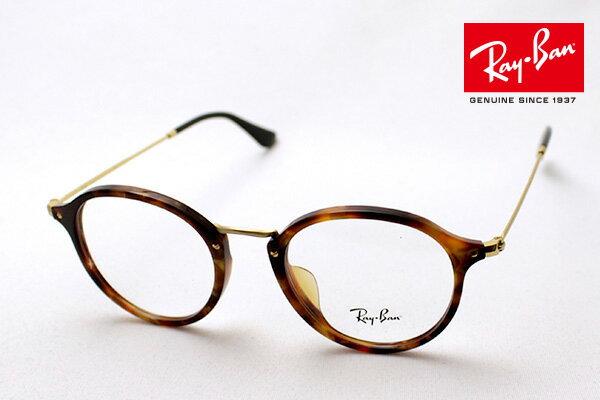 レイバン メガネ Ray-Ban RX2447VF 5494 伊達メガネ ダテメガネ 度付き ブルーライト メガネ 眼鏡 丸メガネ RayBan