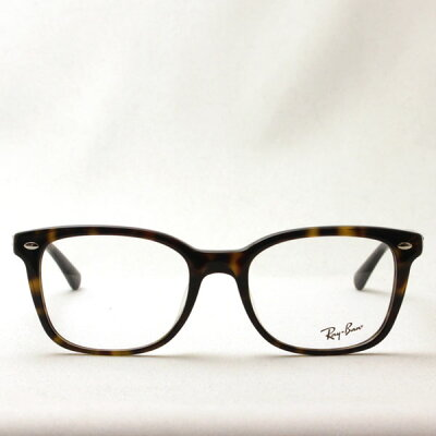 【レイバン正規品販売認定店】【土日祝も休まず18時迄のご注文は即日発送】RX5285F2012RayBanレイバンメガネ【あす楽対応】glassmaniaメガネフレーム眼鏡伊達メガネめがねトータス
