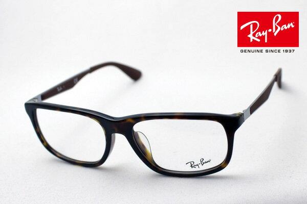 明日の朝9時59分終了です ほぼ全品ポイント15〜20倍+3倍 正規レイバン日本最大級の品揃え レイバン メガネ フレーム Ray-Ban RX7055F 2012 伊達メガネ 度付き ブルーライト ブルーライトカット 眼鏡 RayBan スクエア