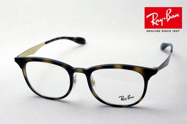 今夜23時59分終了 ほぼ全品ポイント15〜20倍+3倍 正規レイバン日本最大級の品揃え レイバン メガネ フレーム Ray-Ban RX7112 5683 伊達メガネ 度付き ブルーライト ブルーライトカット 眼鏡 RayBan スクエア
