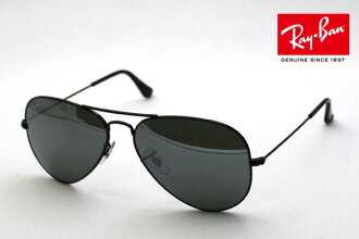 RayBan RB3025 L2823 Ray Ban sunglasses Aviator Large Metal Teardrop glassmania sunglasses