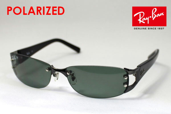 We are professional online company in the world. We offer quality and fashion Ray Ban Sunglasses for buyers all over the world. We guarantee a safe and secure shopping environment.