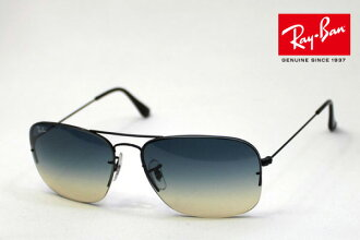 5c2a474275d Ray Ban Flip Out Price In Pakistan